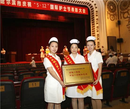 4在今年哈尔滨市庆祝5.12大会上摘取多项桂冠